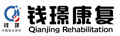 Changzhou Qianjing Rehabilitation Equipment